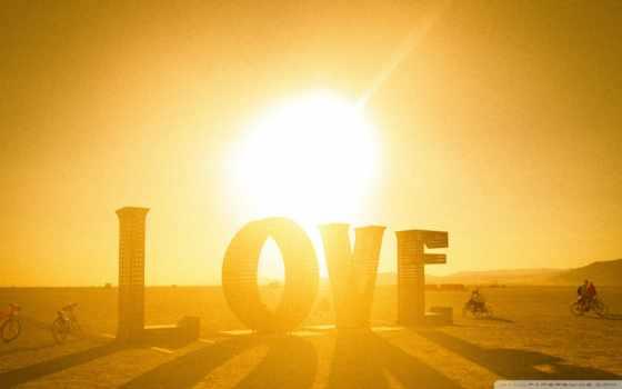 love, инсталляция, солнце, велосипед, пустыня, засветило