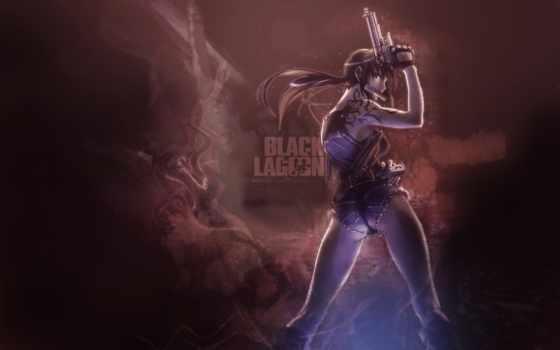 black, lagoon, реви, лагуны, пираты, черной, sexy, revy,