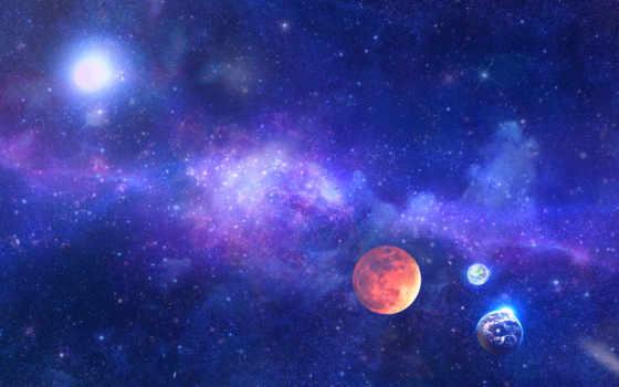 созвездие, наши, cosmos