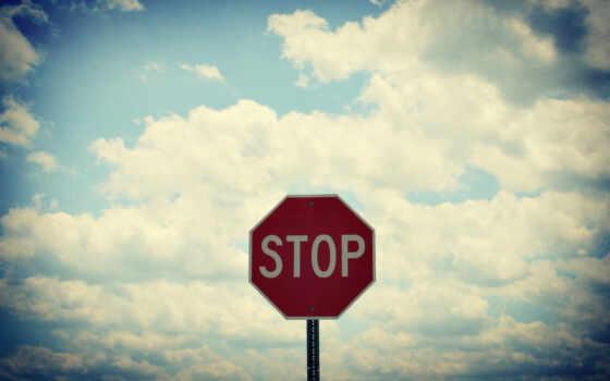 stop, знак