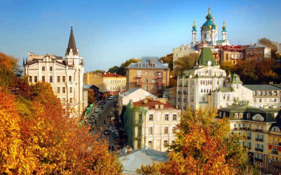 осень, киев