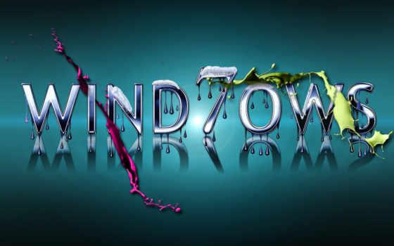 Windows Se7en жидкости