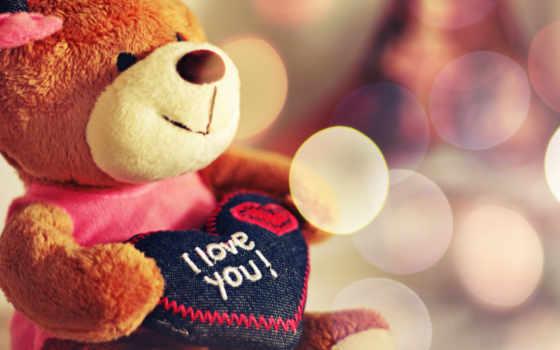 give, день, рождения, дар, подруге, год, подарки, лет,