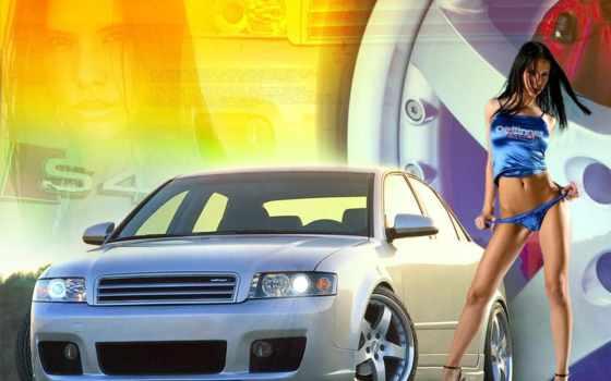 авто, devushki, автомобили, девушка, льв, фишки, sweetlankakiss, трусиками, шикарные, очаровательные,