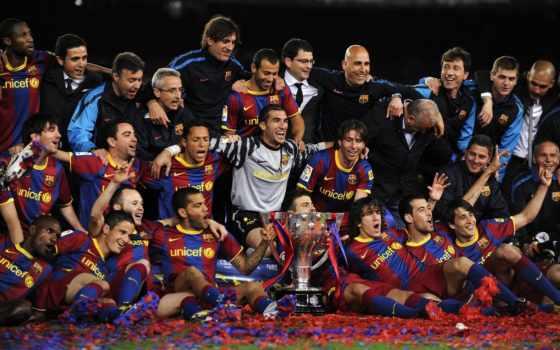 барселона, команда, кубок, футбол, победа,