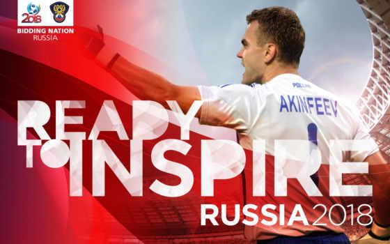 акинфеев, igor, спорт, cska, россия,