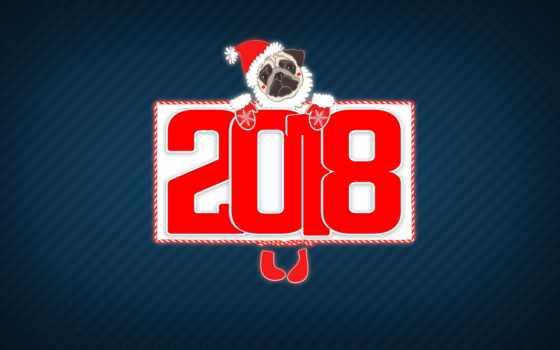 год, собаки, new, настроение, праздник, минимализм, winter, собака,