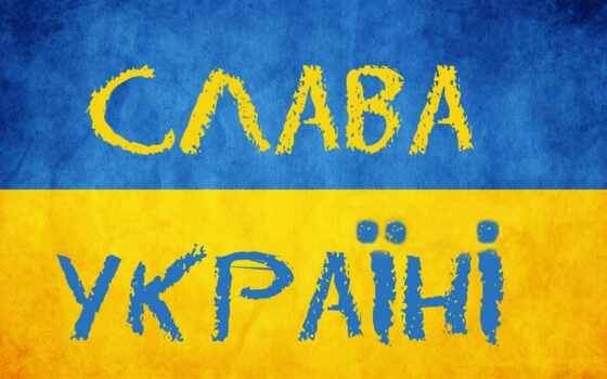 день, россия, травня, святая, novinit, abo, war, kleptokrat, ukraine, lidertrans