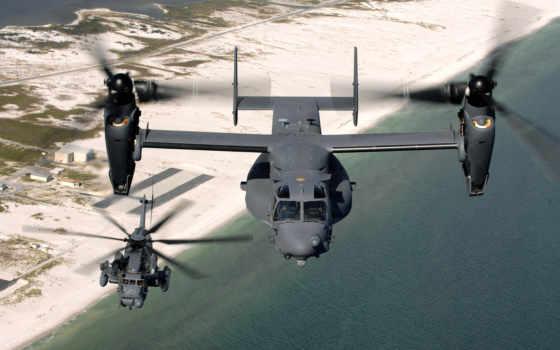 вертолет, самолёт, авиация