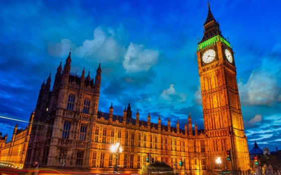 бен, биг, биг, май, яndex, london, башни, года, решение, name,
