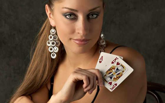 покер, покере, игроков, игроки, покера, women, devushki, которые, казино, награды,