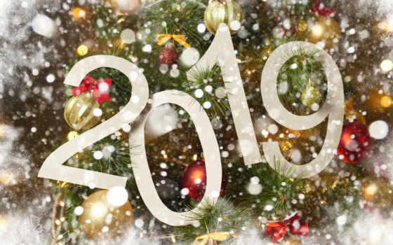 клипарт, concepts, растровый, christmas, год,