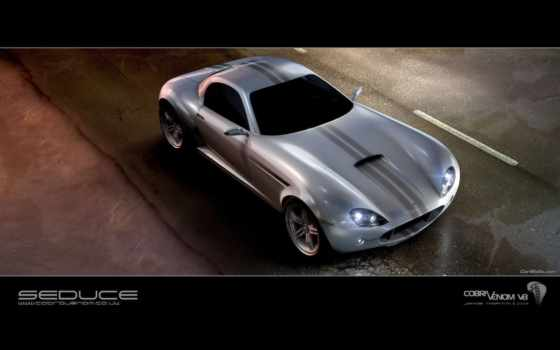 cobra, venom, car, ас, photogallery, video, машина, машины,