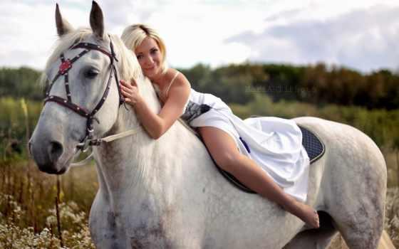 фотосессии, лошадьми, идеи, яndex, collections, сонник,