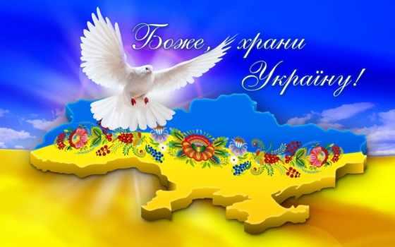 ukraine, прикольные, флаг