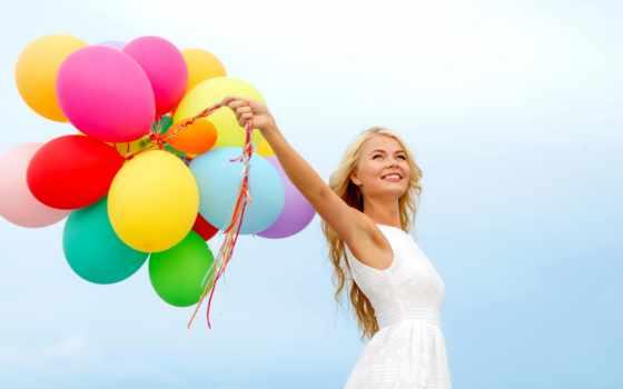 именем, воздушные, мяч, aerial, воздушных, shariki, rub, гелием, шаров, шары,