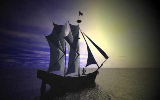 корабли, тег