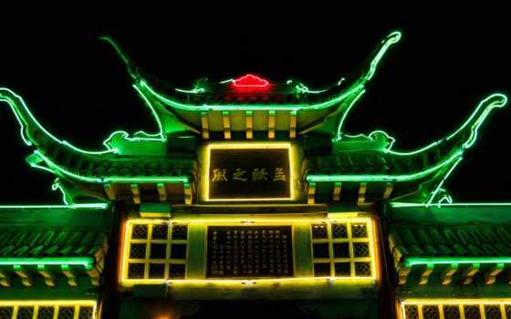 avantgarde, chinatown, recording, ночь, platform, meme, биг, coub, зеркало, need