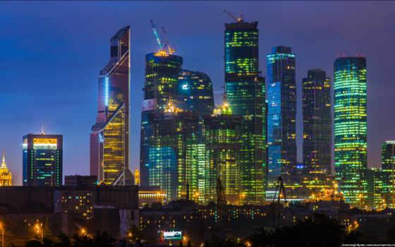 москва, город, ммдц, ночь,