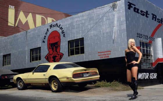 sexy, car, avto, girls, devushki, найдете, нас, много, трогательных, фотографий, смешных, картинок, fast,
