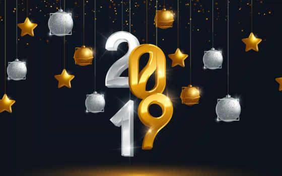 new, год, christmas, страница, заставки, ежедневное, обновление, uhd, created, вектор,