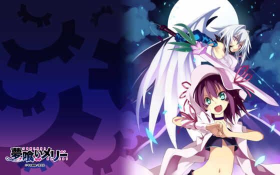merry, yumekui, anime, eaf, die, top, tags, мерри, снов, emania, und, post, desktop, пожирательница, картинку, version, mit, edit, folge,