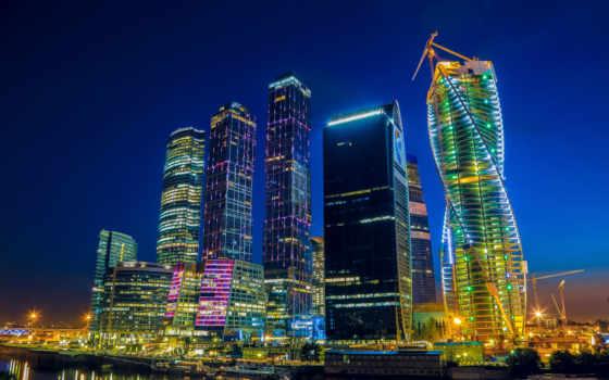москва, город, business Фон № 149496 разрешение 2560x1600