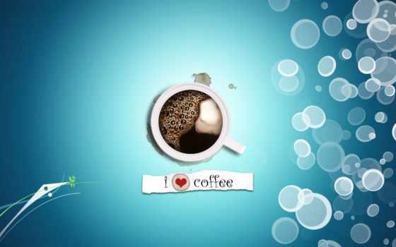 love, coffee, бесплатные, утро, cup, разных, lavender, cappuccino,