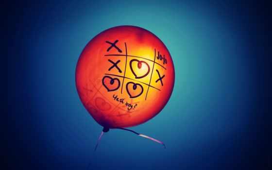 шарик, воздушный