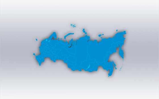 map, россии, россия