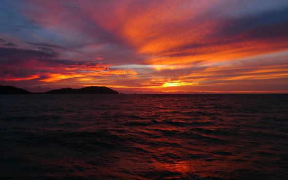 сол, закат, восход