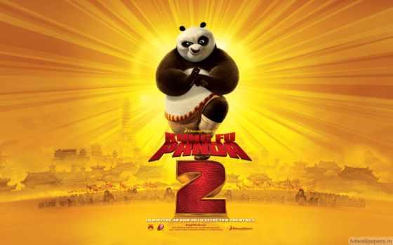 панда, boo, кунг, online,