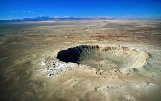 дьявола, каньон, земле, property, места, актовский, мар, этого, официальное, name,