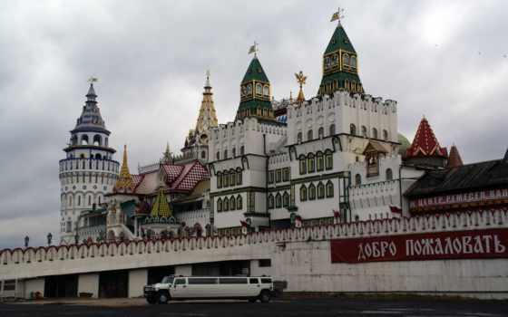 кремль, измайлово, москва, highway, измайловское,