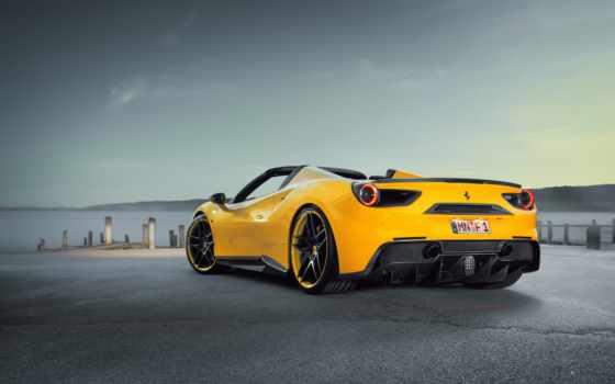 , автомобиль, автомобиль, суперкар, желтый, купе, ferrari 458,, феррари, ferrari 488 spider, ferrari california, novitec group, паук