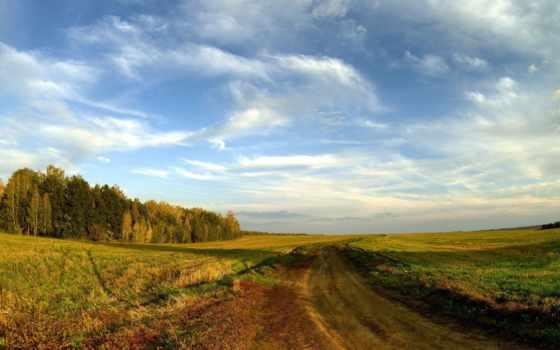 дорога, небо, landscape, country, clouds, blue, поле, trees,