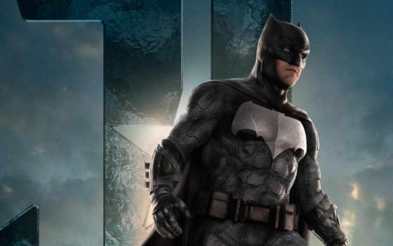 justice, league, справедливости, лига, плакат, фильма, batman, superman,