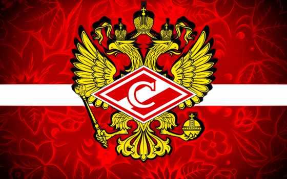 эмблема, россия, pin, pinterest, их, автор, найти, орлан, флаг, state