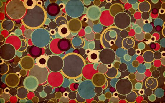 круги, абстракция