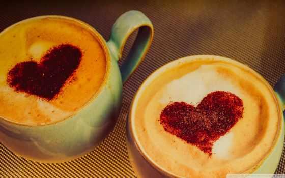 сердечки в чашках кофе