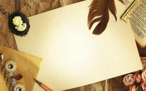 перо, бумага, vintage, книга, ключ, лист, бумаги, cameo, тушь, png, ручка,