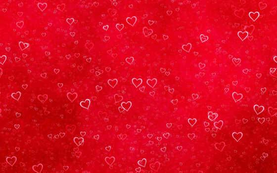 сердце, фон, red, love, красивый, красное, текстура, материал, вектор, white, презентация