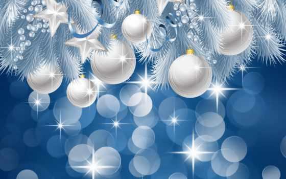 новогодние, праздник, год