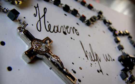 крест, записка