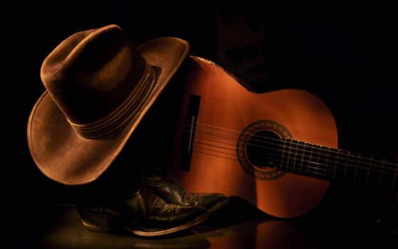 гитара, шляпа,