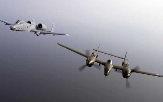 Авиация 42635