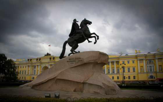 всадник, санкт, петербург, медный, петр, памятник, бронзовый, horseman,