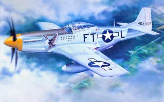 mustang, американский, north, рисованные, самолеты, авиация, самолет, kartinka, trumpeter,