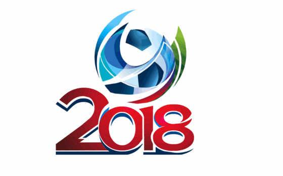 футболу, мира, чемпионат, чемпионата, логотип, россии, года, fifa,