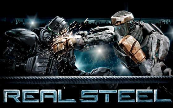 boxing, роботов, стальной, real, запрещен, robot, далеком, world, ќбои,